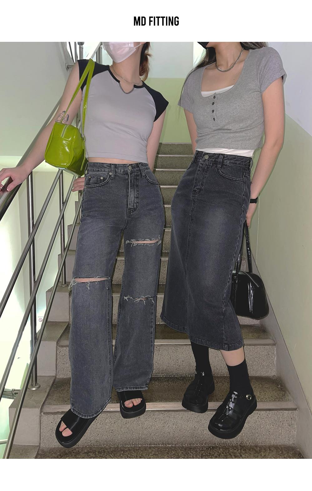 Peven Split Denim Long Skirt