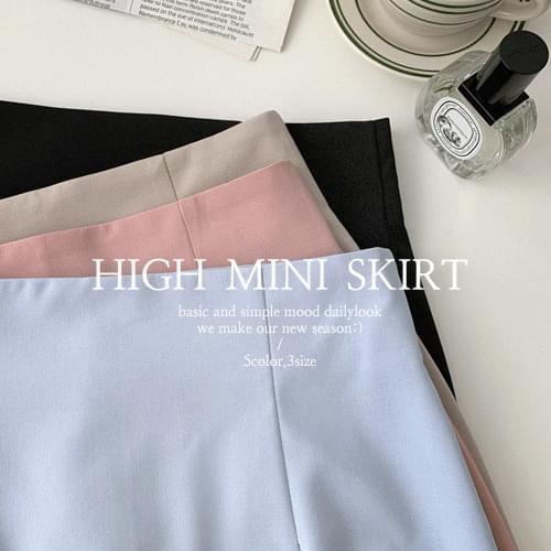 sheared high mini skirt