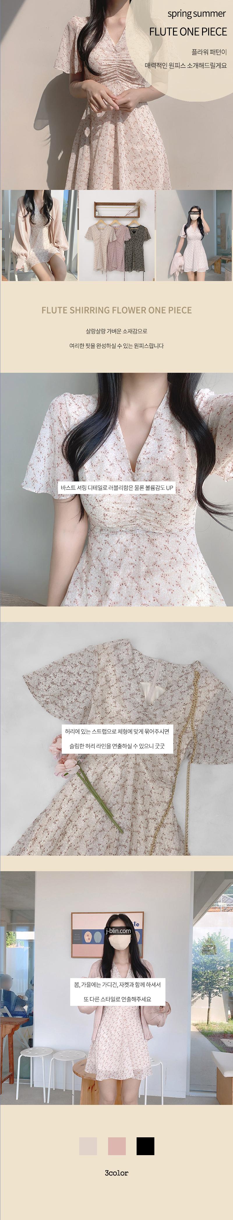 Flute shirring flower Dress