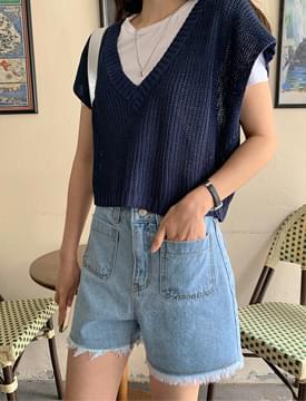 Twin Pocket Fringed Denim Shorts