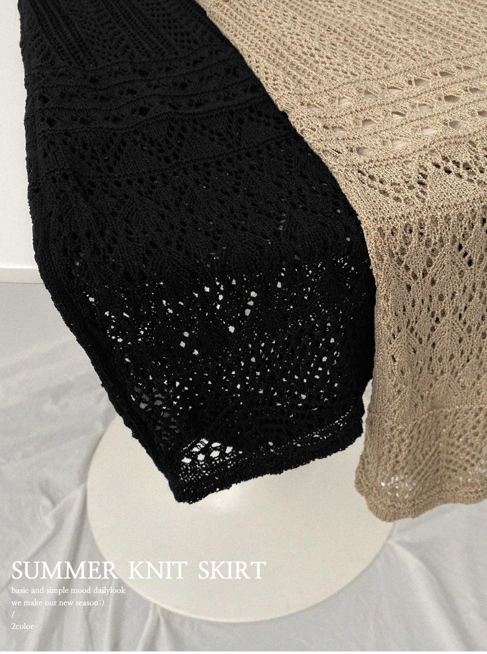 rib lace long skirt