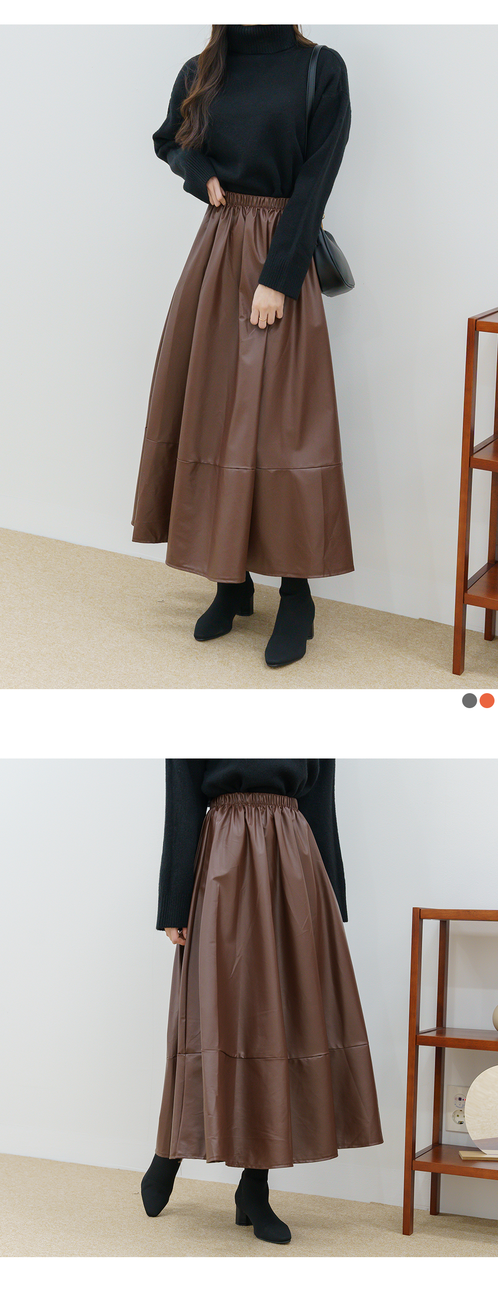 Big Size 26-34 Inch Alta Leather Banding Long Skirt