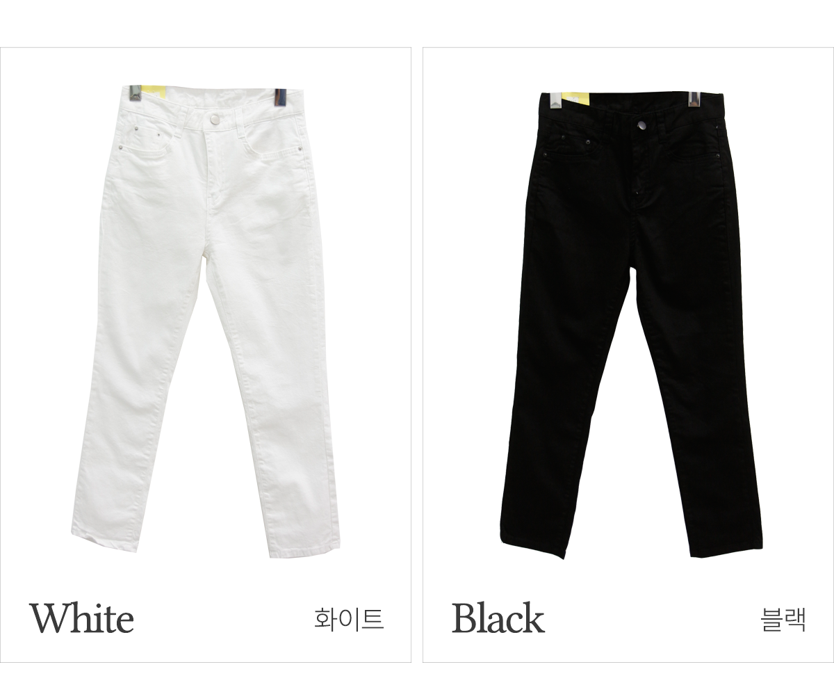 Thin and comfortable basic pants