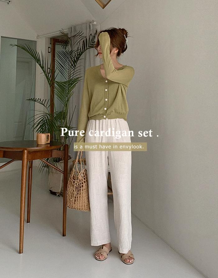 Pure Sleeveless Cardigan Set