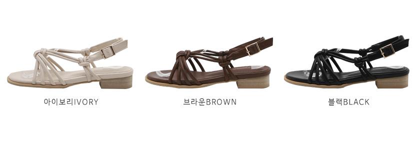 montcedi strap sandals