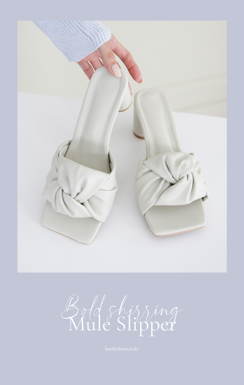 Bold Shirring Mule Slippers 6cm