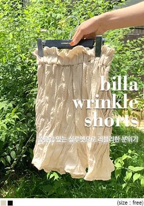 BILLA WRINKLE BANDING SHORTS