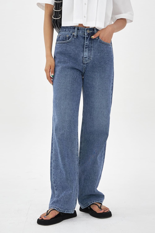 Basic long wide denim Pants