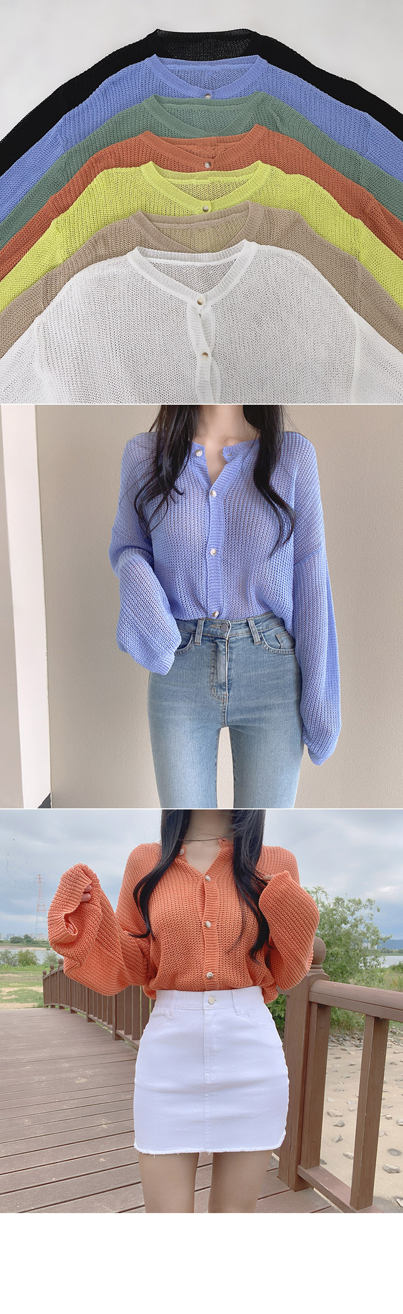 Knitted Button Hachi Loose-fit Cardigan
