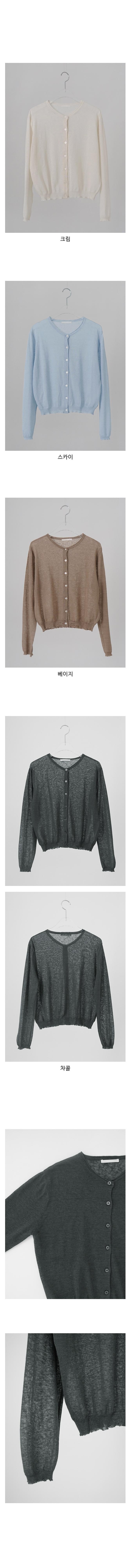 high linen basic cardigan (4colors)