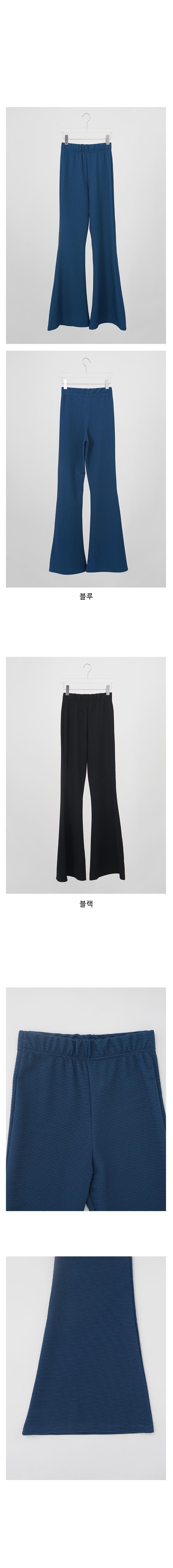 maxi leggings boots-cut pants (2colors)