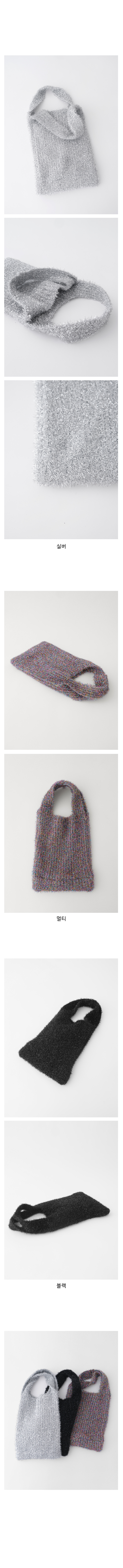 glitter toy tote bag