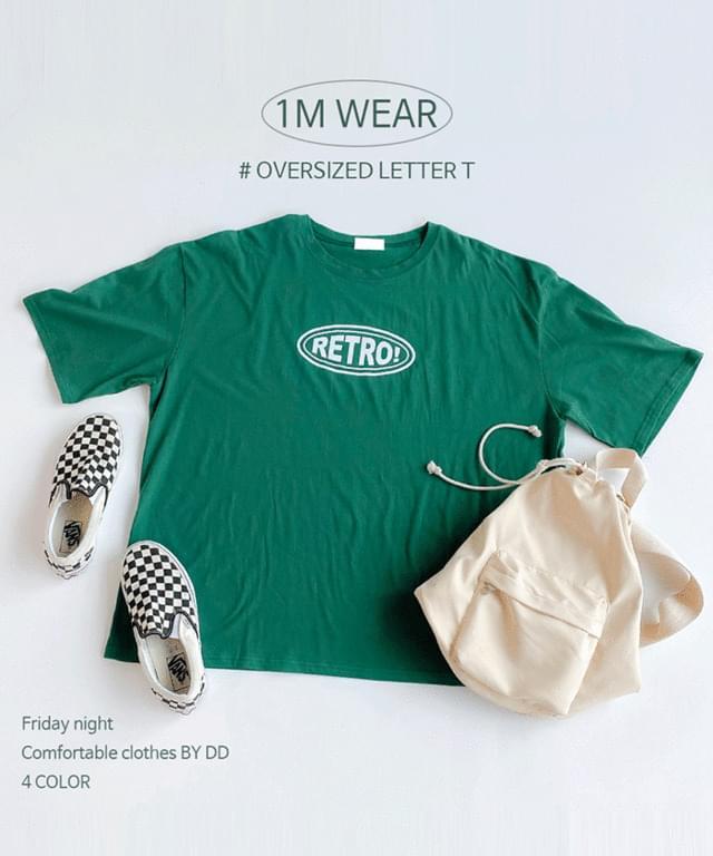 55-120 Nineteen Overfit Cotton T-shirt