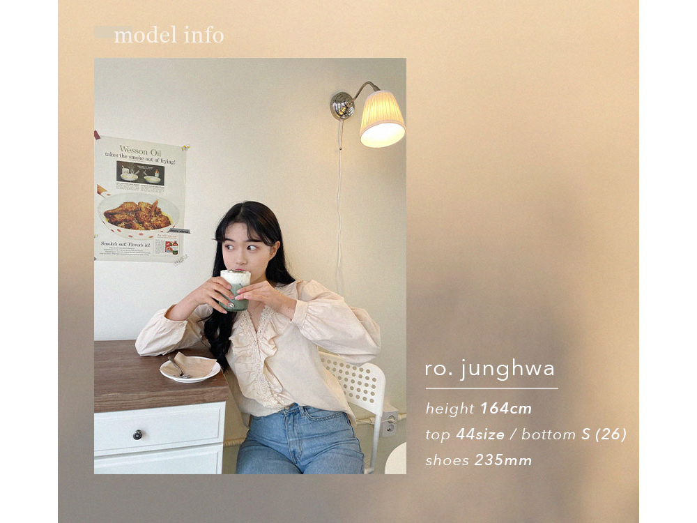 모델 착용 이미지-S2L4