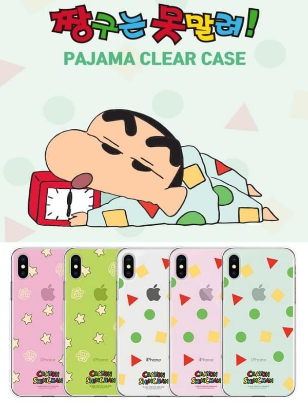 Djanggu pattern clear case