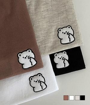 Fluffy Polar Bear V-Neck Short Sleeve T-shirt