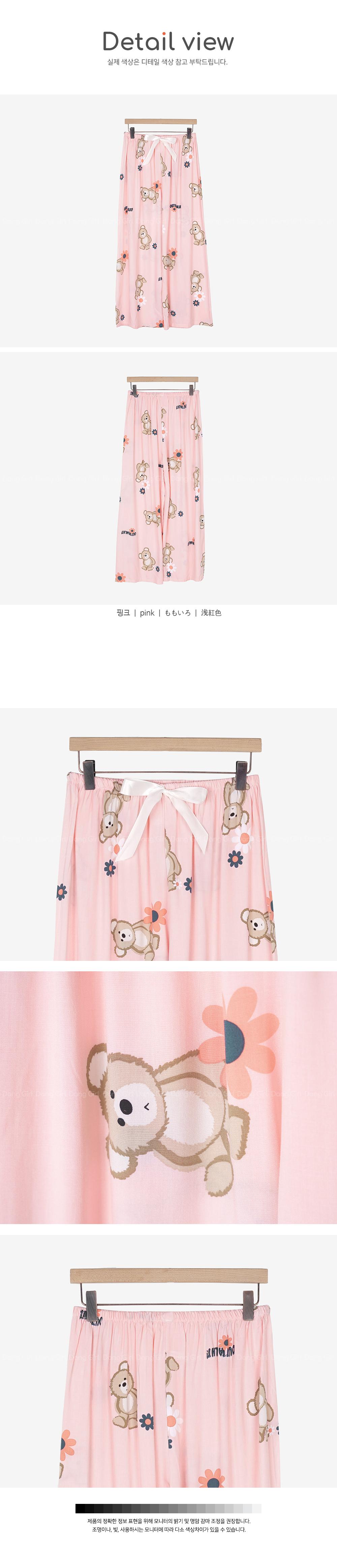 Big 26-32 Inch Daisy Bear Pajama Pants