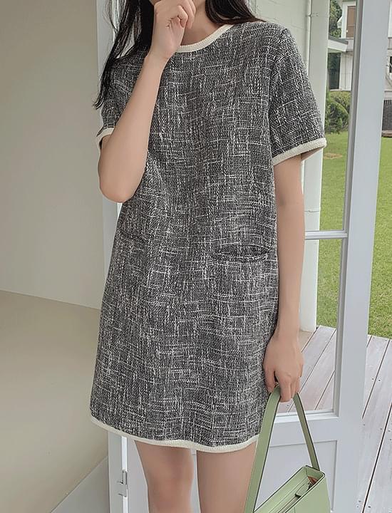 clone tweed Dress