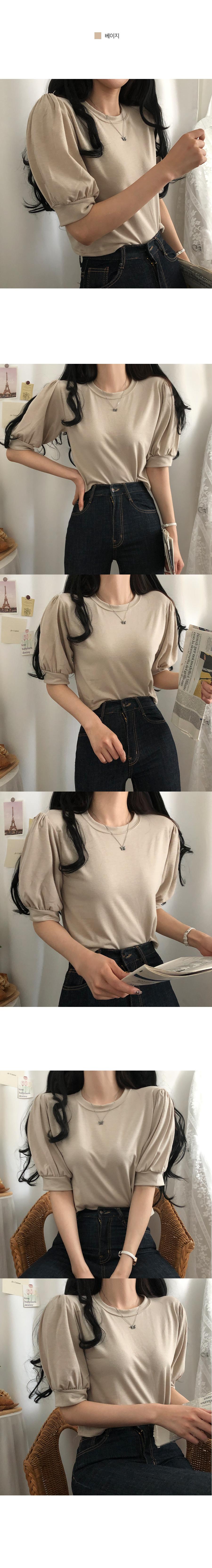 Wang puff cropped short sleeve T-shirt