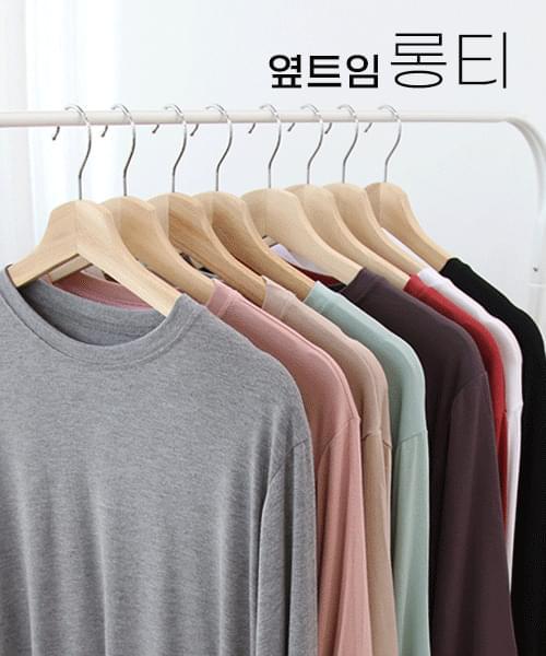 Chemi Spandex slit long T-shirt