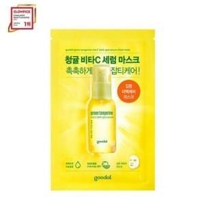 Goodal Green Tangerine Vita C Serum Mask 30ml #Skincare
