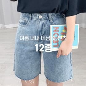 Denim short pants all summer