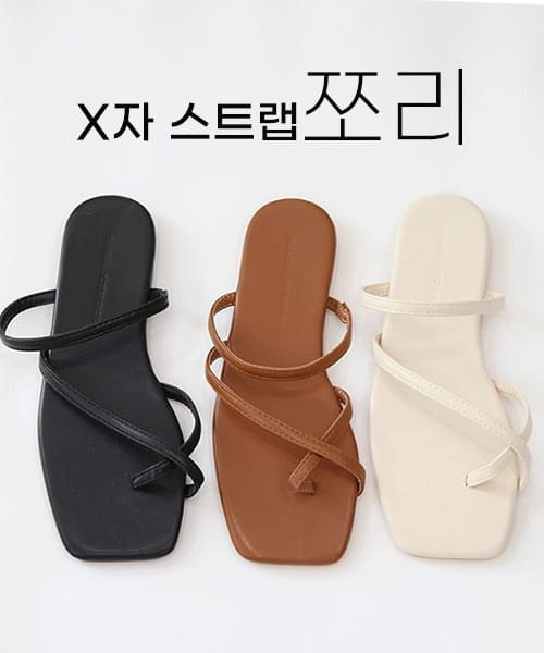 X-character strap slippers