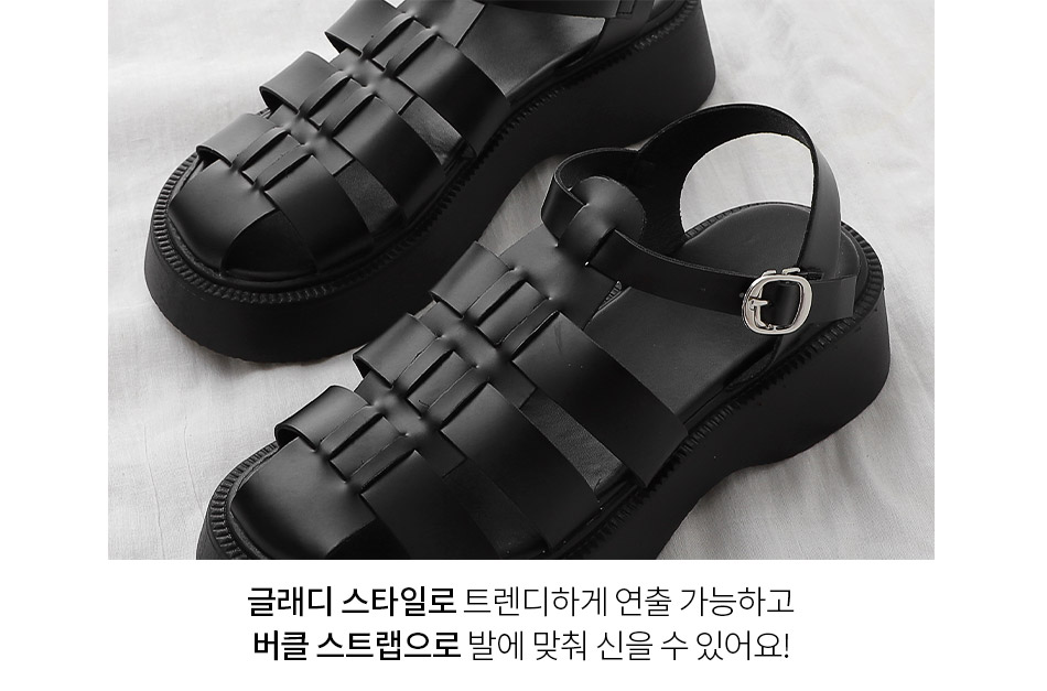 Glady Strap Whole-Heeled Sandals 11018 ♡3rd Sold Out♡