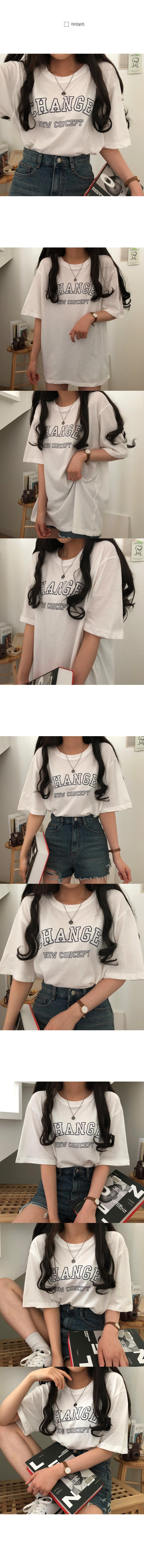 change lettering short sleeve T-shirt