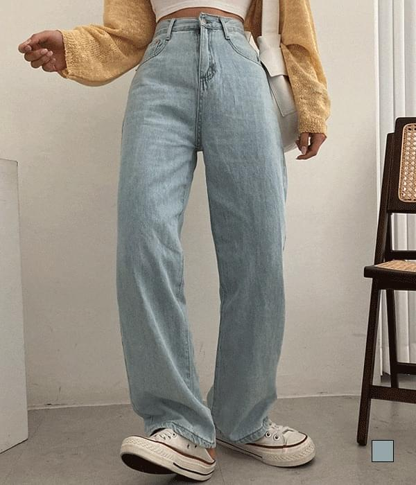 Light Blue High Waist Wide Long Denim Pants