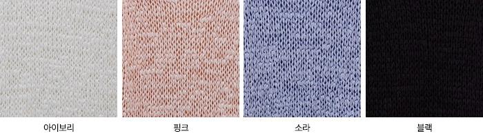 Torch Bookle Knitwear Sleeveless