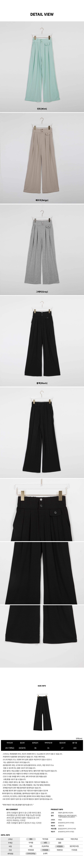 pintuck neutral wide pants