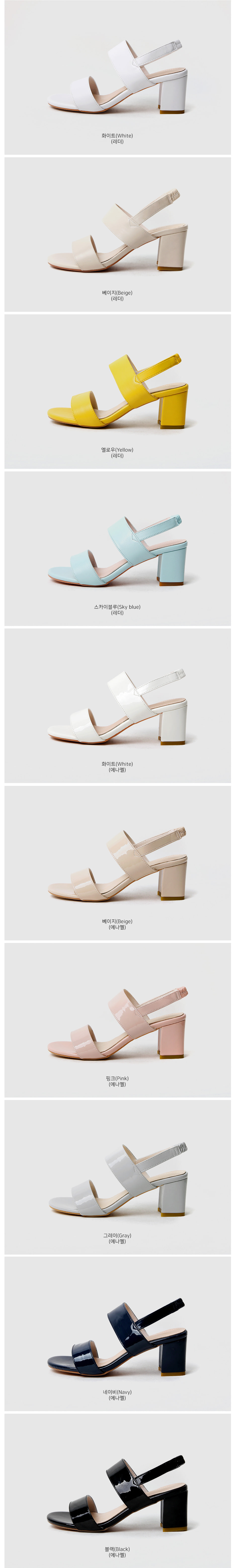 Two Charming Slingback Sandals 6cm