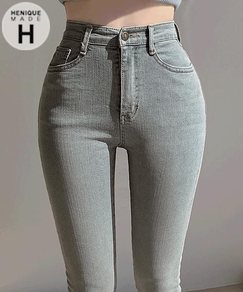 155cm short skinny denim pants fit for my body