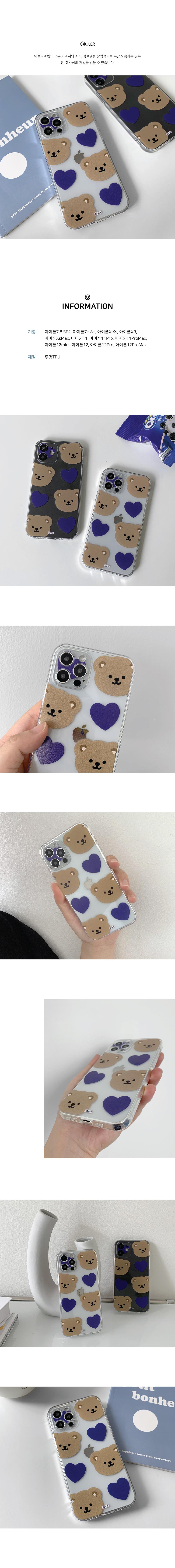 Abbey Bear Heart Pattern iPhone Case