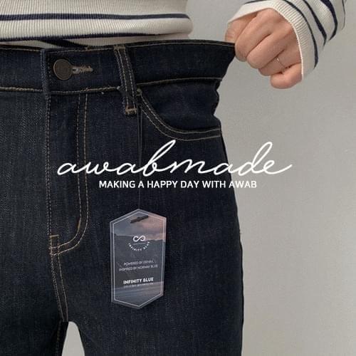 Indigo Semi Baggy Pants (ver. Secret Banding/Special Process Dyeing Treatment)