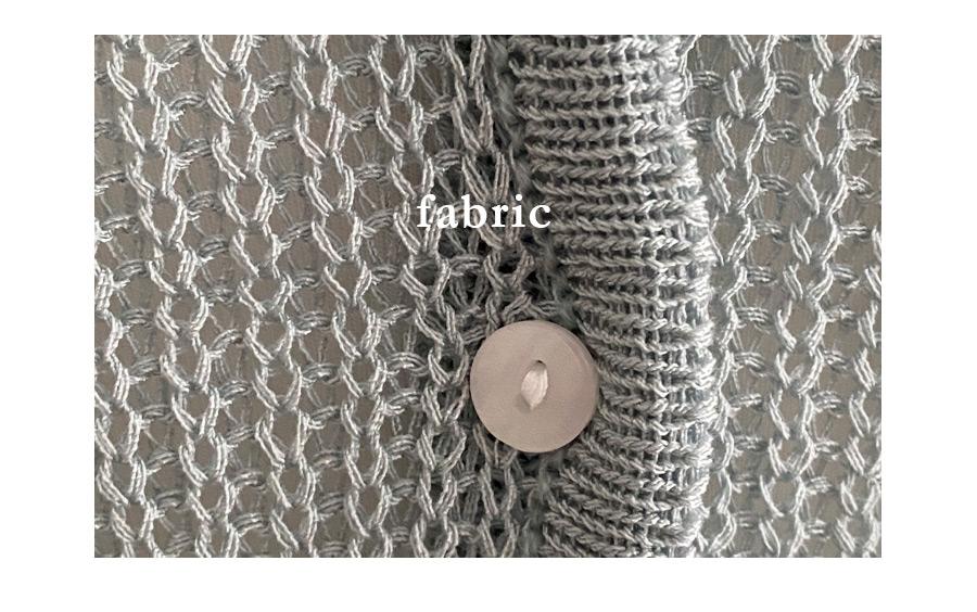 Monte Hachi-weave bouquet short cardigan