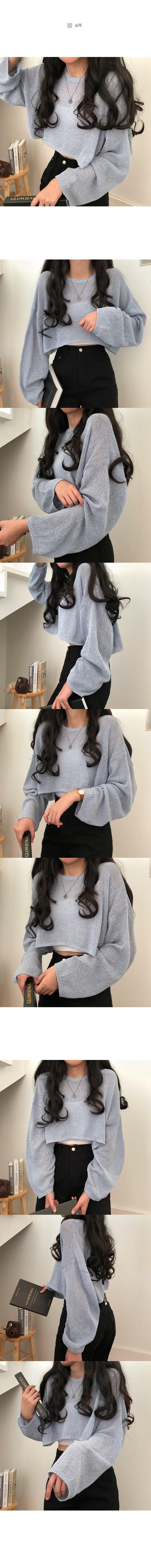 Rich Bookle Crop Knitwear