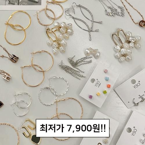 28 kinds of daily point accessories earrings necklace bracelet collection