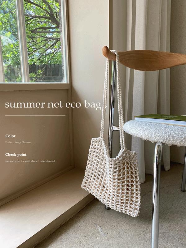 Summer net eco bag -2color