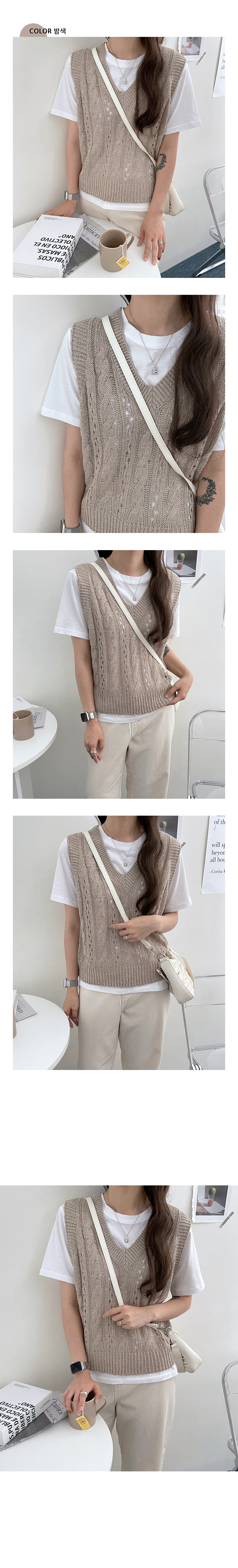 Eve Twisted Buckle Crop Vest