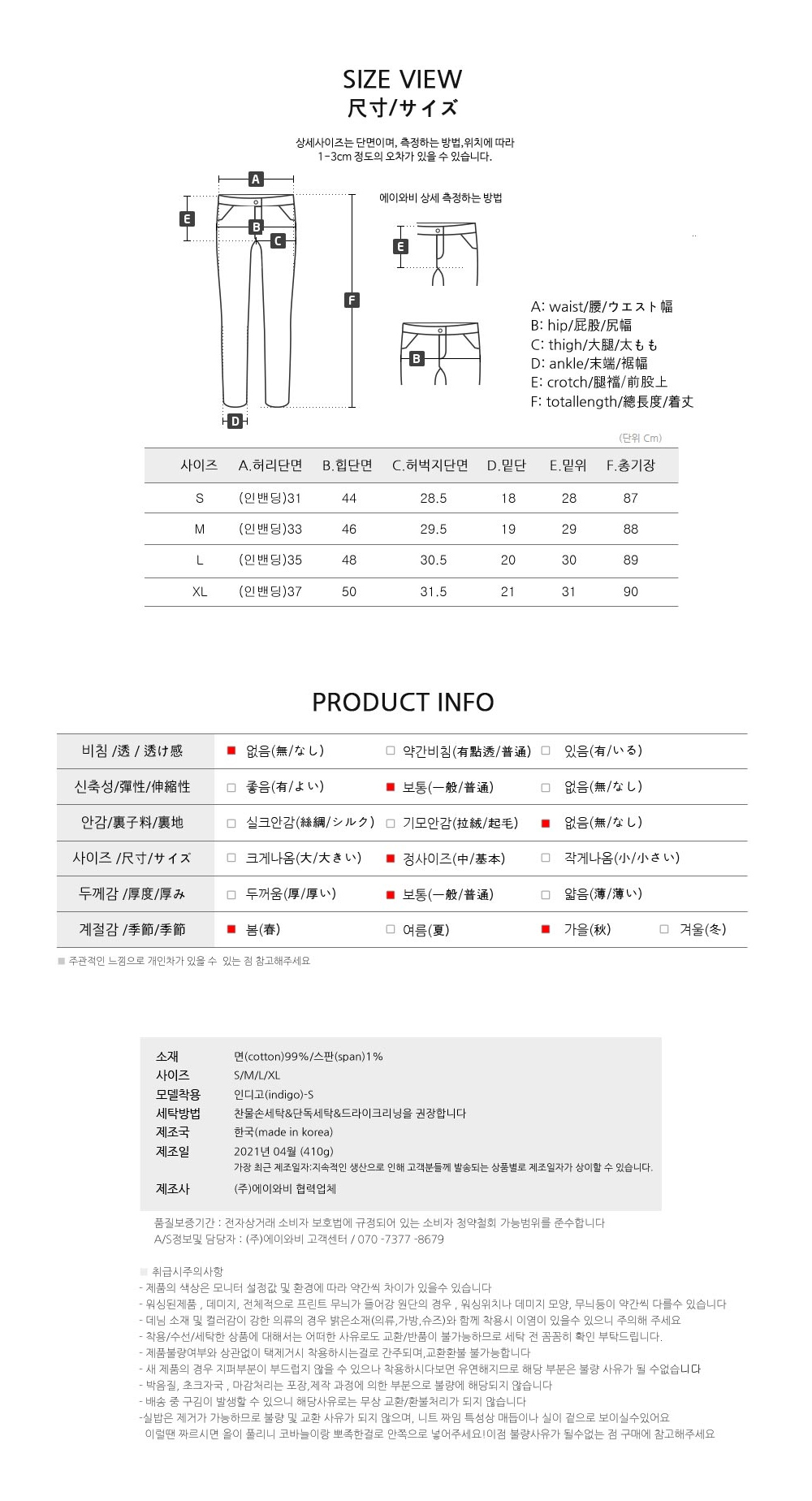 accessories product image-S1L17