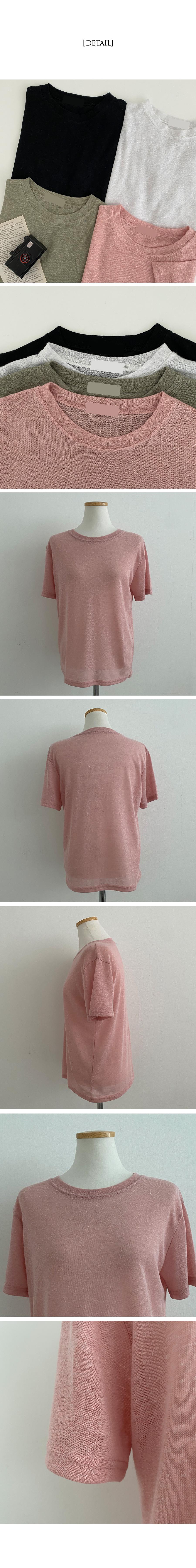 Healing Basic Linen Short Sleeve T-shirt