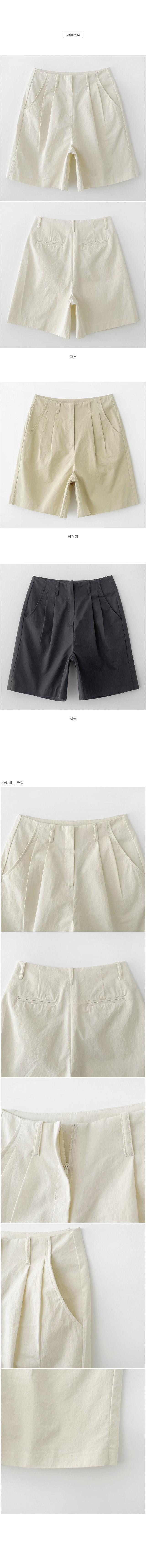 Next Pintuck Cotton Half Pants