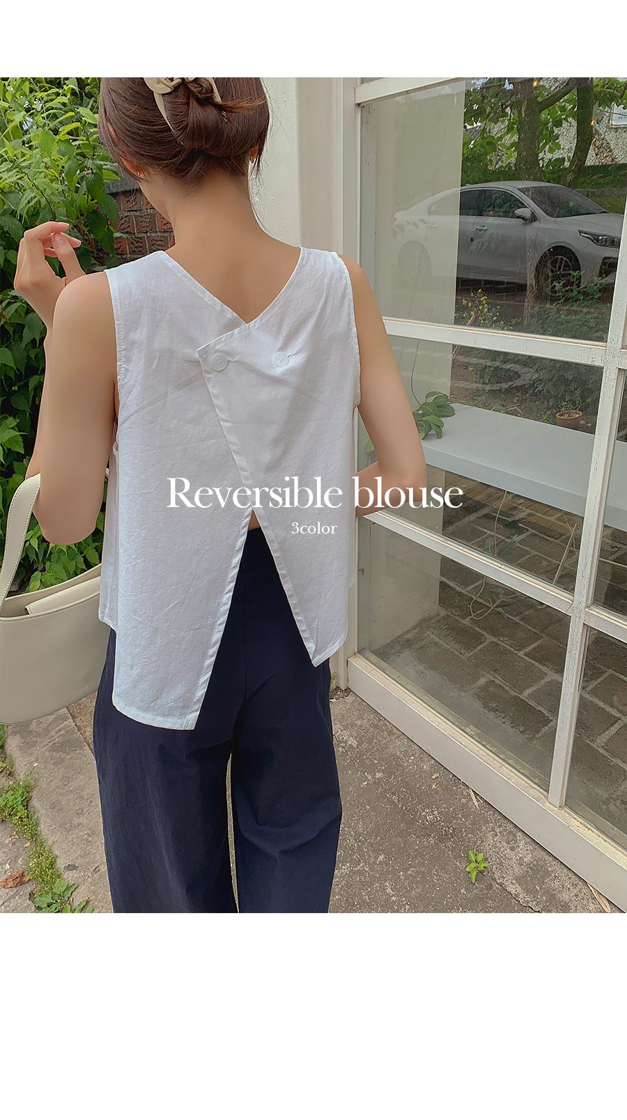 Fresh Linen Reversible Sleeves