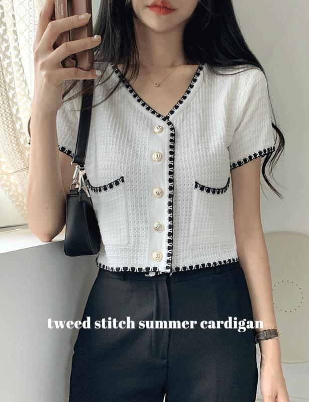 tweed stitch summer cardigan **