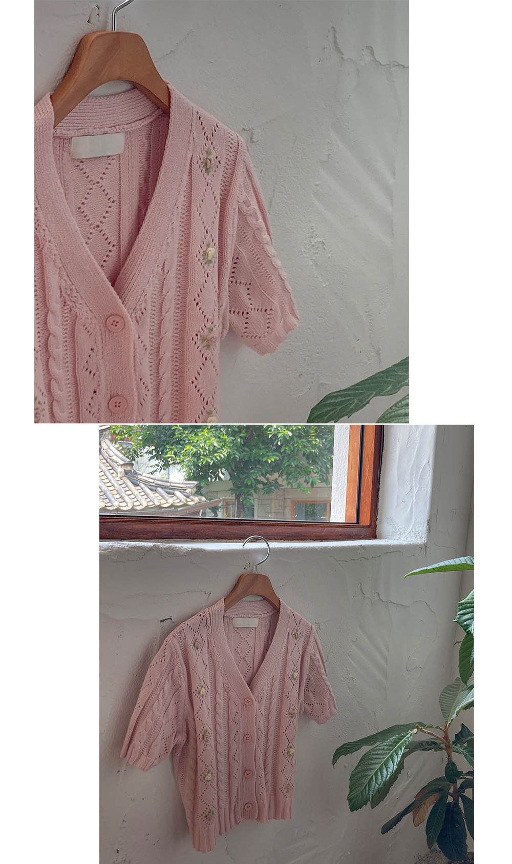 flower embroidered cardigan
