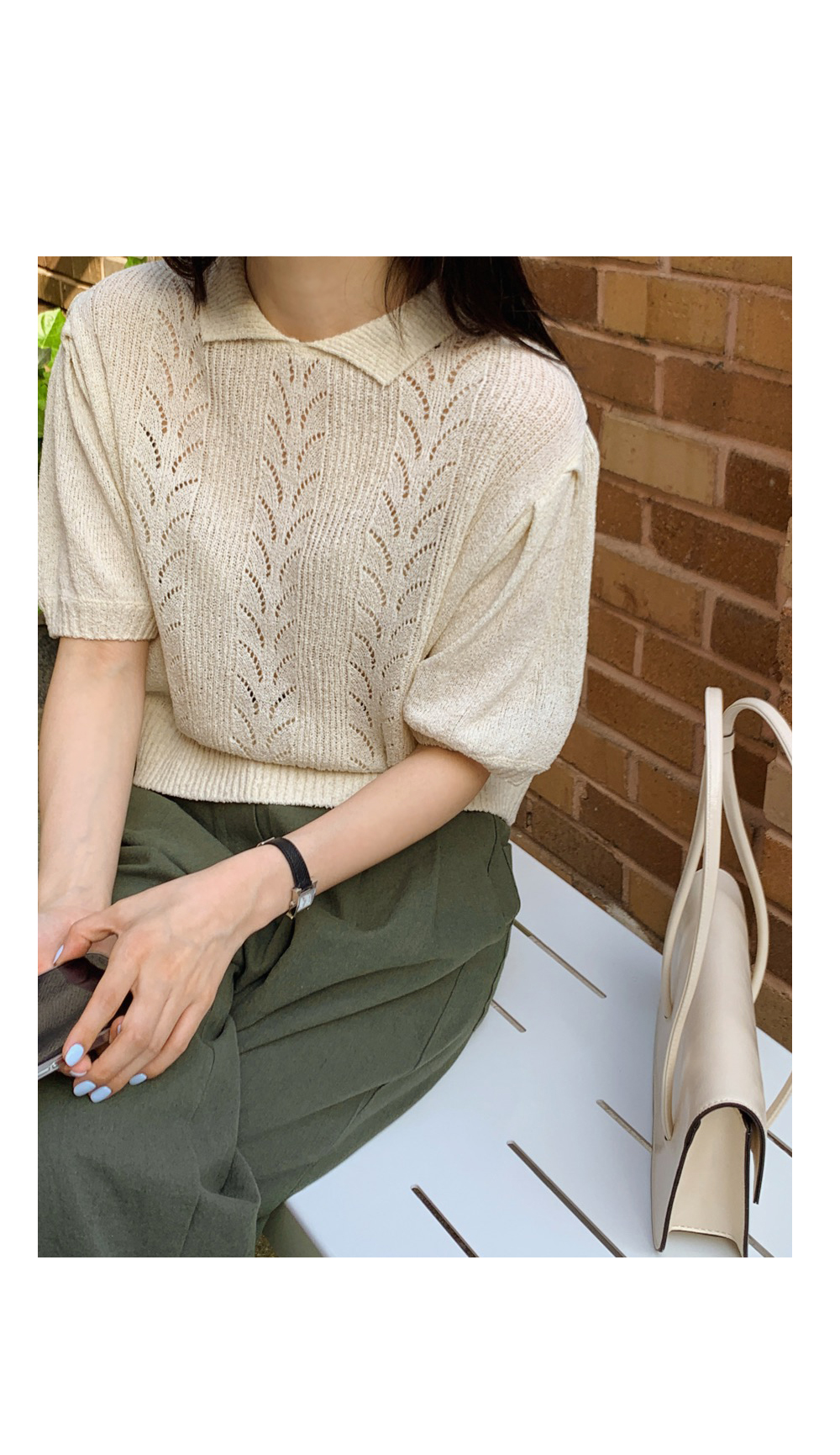 Punching collar knit