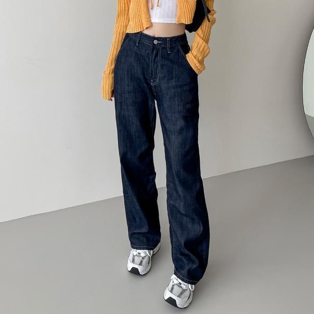 Childs Raw Stitch Wide Denim Pants