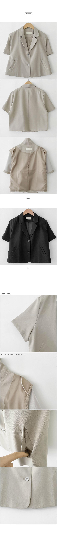 melbourne summer semi cropped jacket